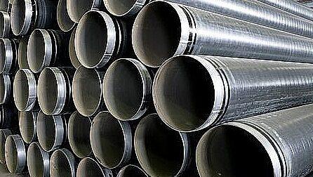 Гидроизоляция труб битумной мастикой гидроизоляция для бетона купить в уфе